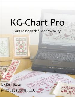 KG-Chart Pro at Amazon Digital Download